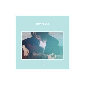 I'll (Korea) / To My Dear  〔CD Maxi〕 hmv