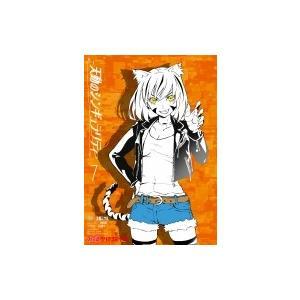 発売日:2018年04月 / ジャンル:コミック / フォーマット:本 / 出版社:Kadokawa...
