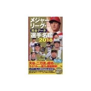 発売日:2018年02月 / ジャンル:実用・ホビー / フォーマット:本 / 出版社:廣済堂出版 ...