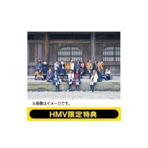 乃木坂46 / 《HMV限定特典付き》 シンクロニシティ 【初回仕様限定盤 TYPE-C】(+DVD)  〔CD Maxi〕|hmv