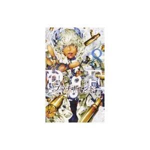 プラチナエンド 8 ジャンプコミックス / 小畑健  〔コミック〕|hmv