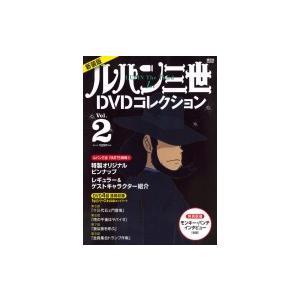 発売日:2018年04月 / ジャンル:コミック / フォーマット:ムック / 出版社:講談社 / ...
