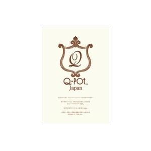 Q-pot. SEASONAL LOOK BOOK 〜MILK(NEW)〜 e-MOOK / ブランドムック   〔ムック〕|hmv