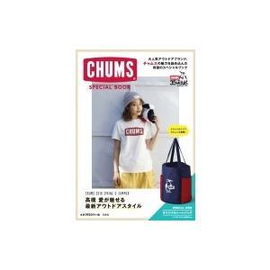 CHUMS SPECIAL BOOK / 書籍  〔ムック〕|hmv