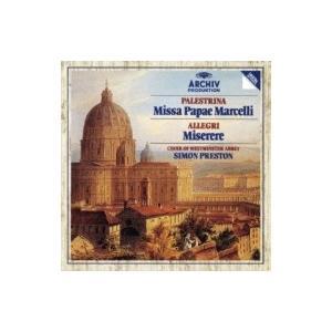 Palestrina パレストリーナ / パレストリーナ:教皇マルチェルスのミサ曲、アレグリ:ミゼレ...
