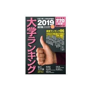 発売日:2018年04月 / ジャンル:語学・教育・辞書 / フォーマット:ムック / 出版社:朝日...