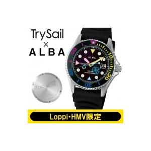 TrySail×ALBA ダイバーズウォッチ【Loppi・HMV限定】  〔Goods〕