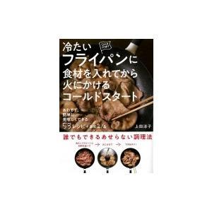 発売日:2018年03月 / ジャンル:実用・ホビー / フォーマット:本 / 出版社:自由国民社 ...