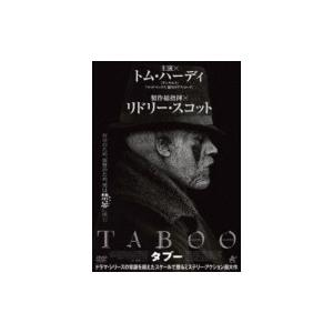 TABOO タブー DVD-BOX  〔DVD〕 hmv