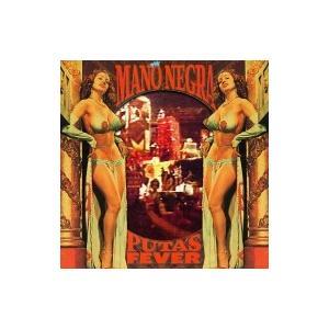 Mano Negra マノネグラ / Puta's Fever (アナログレコード / 2ndアルバム)  〔LP〕