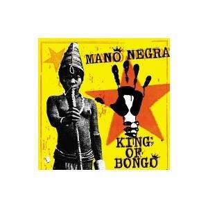 Mano Negra マノネグラ / King Of Bongo (アナログレコード / 3rdアルバム)  〔LP〕