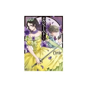 発売日:2018年04月 / ジャンル:コミック / フォーマット:コミック / 出版社:講談社 /...