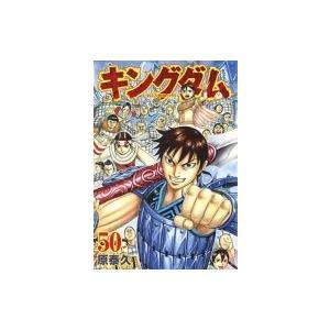 キングダム 50 ヤングジャンプコミックス / 原泰久 ハラヤスヒサ  〔コミック〕|hmv
