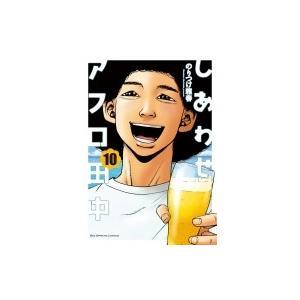 発売日:2018年04月 / ジャンル:コミック / フォーマット:コミック / 出版社:小学館 /...