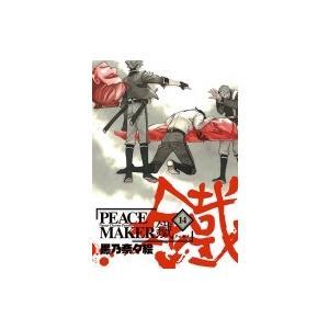 PEACE MAKER 鐵 14 ビーツコミックス / 黒乃奈々絵 クロノナナエ  〔コミック〕|hmv