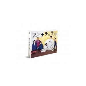 アンナチュラル Blu-ray BOX  〔BLU-RAY DISC〕|hmv