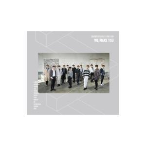 SEVENTEEN / 《ハイタッチ会エントリーカード付き》 WE MAKE YOU 【初回限定盤A】(CD+50P PHOTO BOOK)  〔CD〕|hmv