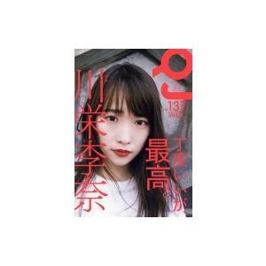 Quick Japan (クイック・ジャパン) 137 / クイックジャパン編集部 〔本〕