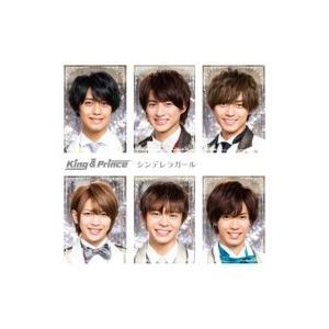 King & Prince / シンデレラガール  〔CD Maxi〕|hmv