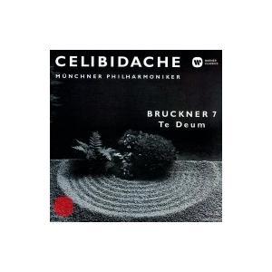 Bruckner ブルックナー / 交響曲第7番(1994)、テ・デウム セルジウ・チェリビダッケ&ミュンヘン・フィル(2C|hmv