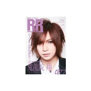 ROCK AND READ 077 / ROCK AND READ編集部  〔本〕|hmv
