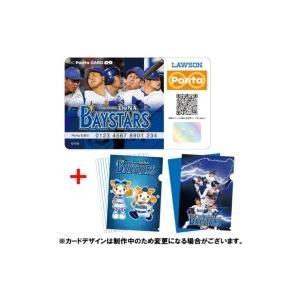 横浜DeNAベイスターズ×Pontaカード (A4クリアファイル2枚セット付)  〔Goods〕