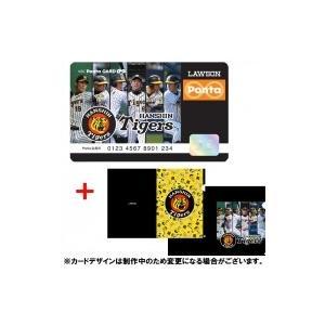 阪神タイガース×Pontaカード (A4クリアファイル2枚セット付)  〔Goods〕