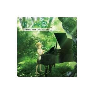 ピアノ作品集 / 『ピアノの森』 Piano Best Collection I 国内盤 〔CD〕|hmv