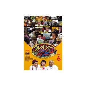 クレイジージャーニー vol.6  〔DVD〕|hmv