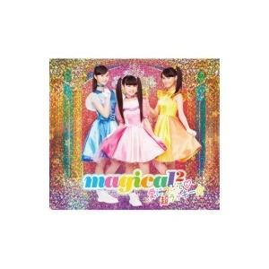 magical2 / 愛について / 超ラッキー☆ 【期間生産限定盤】 〔CD Maxi〕