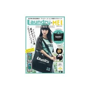 Laundry(R)×MEI 2WAYBAG BOOK BLACK version / 書籍  〔ムック〕|hmv