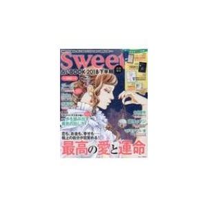 sweet特別編集 占いBOOK 2018 下半期 TJMOOK / 雑誌  〔ムック〕|hmv