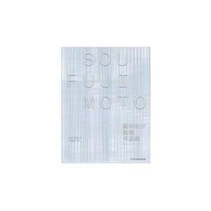 発売日:2018年04月 / ジャンル:建築・理工 / フォーマット:本 / 出版社:エクスナレッジ...