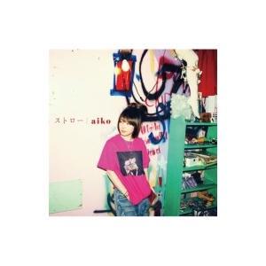 aiko アイコ / ストロー  〔CD Maxi〕...