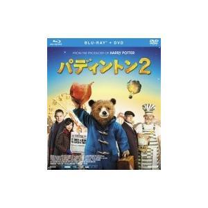 パディントン2 ブルーレイ+DVDセット  〔BLU-RAY DISC〕 hmv