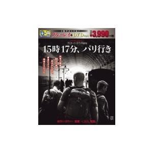 15時17分、パリ行き ブルーレイ&DVDセット(2枚組)  〔BLU-RAY DISC〕 hmv
