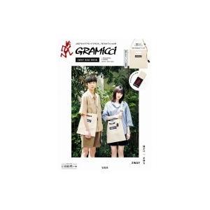 GRAMICCI 2WAY BAG BOOK / 書籍  〔ムック〕|hmv