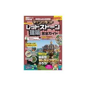 発売日:2018年04月 / ジャンル:実用・ホビー / フォーマット:本 / 出版社:スタンダーズ...