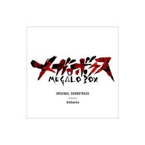 mabanua マバヌア / 「メガロボクス」オリジナル・サウンドトラック  〔CD〕
