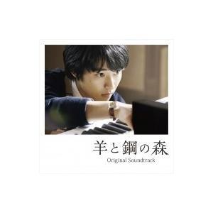 ピアノ作品集 / 羊と鋼の森 オリジナル・サウンドトラック SPECIAL(2CD) 国内盤 〔CD〕 hmv