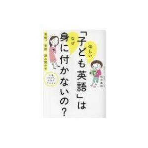 発売日:2018年05月 / ジャンル:文芸 / フォーマット:本 / 出版社:ポプラ社 / 発売国...