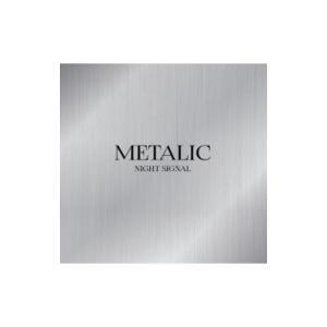 METALIC / NIGHT SIGNAL 〔CD〕