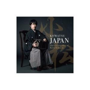 発売日:2018年07月04日 / ジャンル:ワールド / フォーマット:BLU-SPEC CD 2...