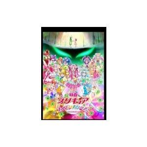 映画プリキュアスーパースターズ!  〔DVD〕|hmv