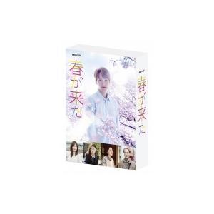 連続ドラマW 春が来た DVD BOX  〔DVD〕