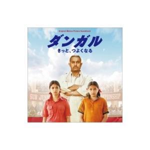 発売日:2018年04月13日 / ジャンル:サウンドトラック / フォーマット:CD / 組み枚数...