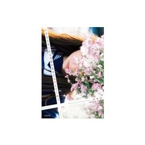 好きな人を忘れる方法があるなら教えてくれよ / ニャン (Book)  〔本〕|hmv