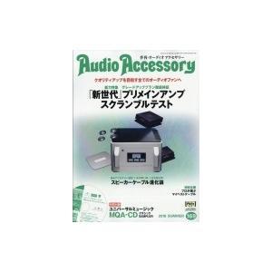 Audio Accessory (オーディオアクセサリー) 2018年 7月号 / オーディオアクセサリー編集部  〔雑誌〕|hmv