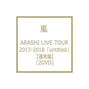 嵐 アラシ / ARASHI LIVE TOUR 2017-...