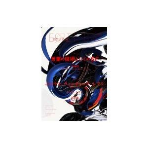 発売日:2018年05月 / ジャンル:哲学・歴史・宗教 / フォーマット:本 / 出版社:エクリヲ...